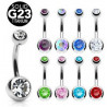Piercing nombril Titane G23 double cristal