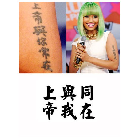 Nicki Minaj tattoos temporaires