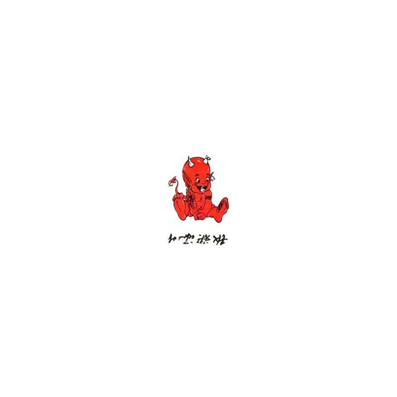 Tatouage Diable rouge