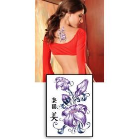 Tatouage temporaire Fleurs et Lettres chinoises