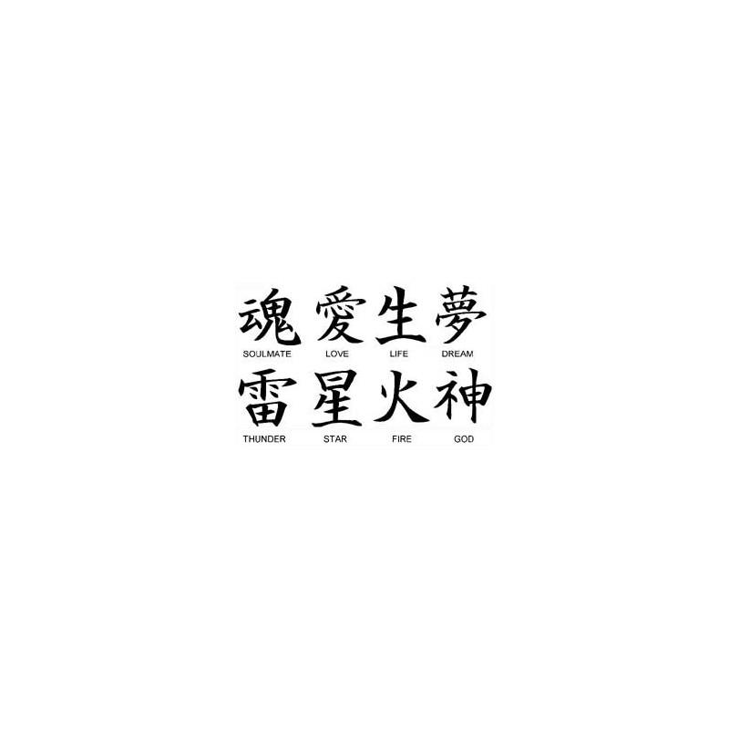 Tatouage Kanji autocollant
