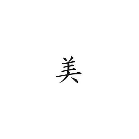 Tatouage Kanji Beauté