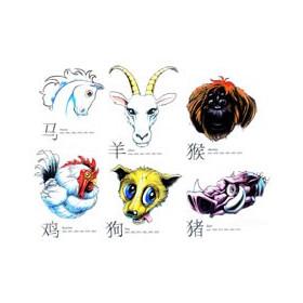 Tattoo Zodiaque autocollant