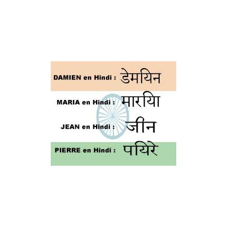 Tatouage prenom Indi