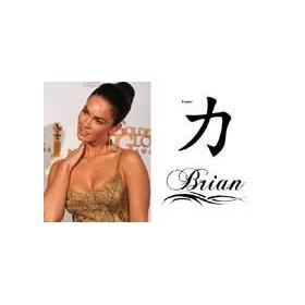 Megan Fox tattoo temporaire Brian