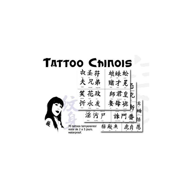 Tattoos autocollants Mots chinois